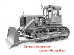 трансмиссия Т-130