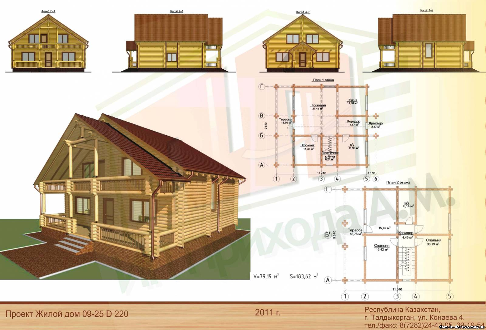 Как самостоятельно сделать проект дома с мансардой
